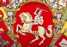 Фрагмент марки БНР