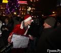 """31 декабря на Триумфальной площади: """"молодогвардейский"""" Санта Клаус выступает перед прессой"""