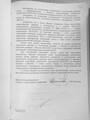 Запрос Следственного Комитета в ГУ МВД по Москве по поводу схемы митинга и оповещения на сайте. 2