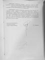 Ответ ГУ МВД по Москве по поводу схемы митинга и оповещения на сайте - 3