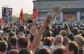 Башмак - оружие протеста. Фото Александра Шарова