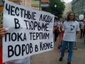 Пикет в честь 50-летия Ходорковского. Фото Юрий Тимофеев/Грани.Ру