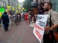 Прогулка в честь 50-летия Ходорковского. Фото Юрий Тимофеев/Грани.Ру