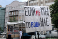 Митинг в честь 50-летия Ходорковского. Фото Ники Максимюк/Грани.Ру