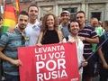 "Акция ""Global Speak Out for Russia"" в Мадриде, Испания"