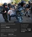 Задержание Ярослава Белоусова. Скрин страницы сайта РИАН